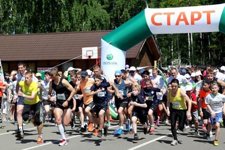 Стартовало голосование за социальные акции в рамках «Зеленого марафона...