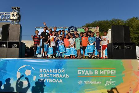 На Большом фестивале футбола в Екатеринбурге побывали 3500 гостей...